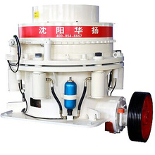 Hot selling High Quality Hydraulic Cone Crusher Price