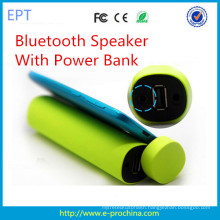 New Fashionable Cylinder Shape Power Bank with Bluetooth Speaker (EG001)