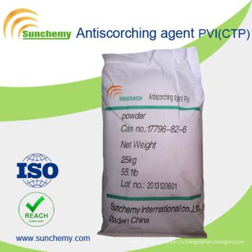 Antiscorching агент Pvi/CTP