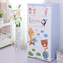 Fashionable Cartoon Design PP Storage Cabinet (206053)