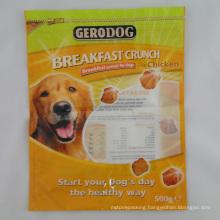 Custom Logo Plastic Dog Food Bag (MS-PFB001)