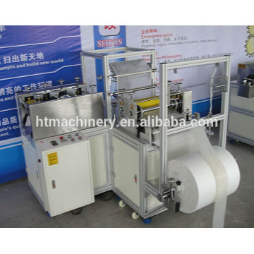 hot sell 40*16cm Disposable Non Woven Plastic Shoe Cover Making Machine made in china