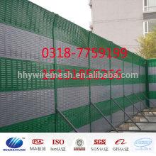 Haute qualité Sound Barrier Wall offre mur anti-bruit