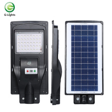 High efficiency outdoor pathway yard 20w 30w 40w all in one street led solar garden light