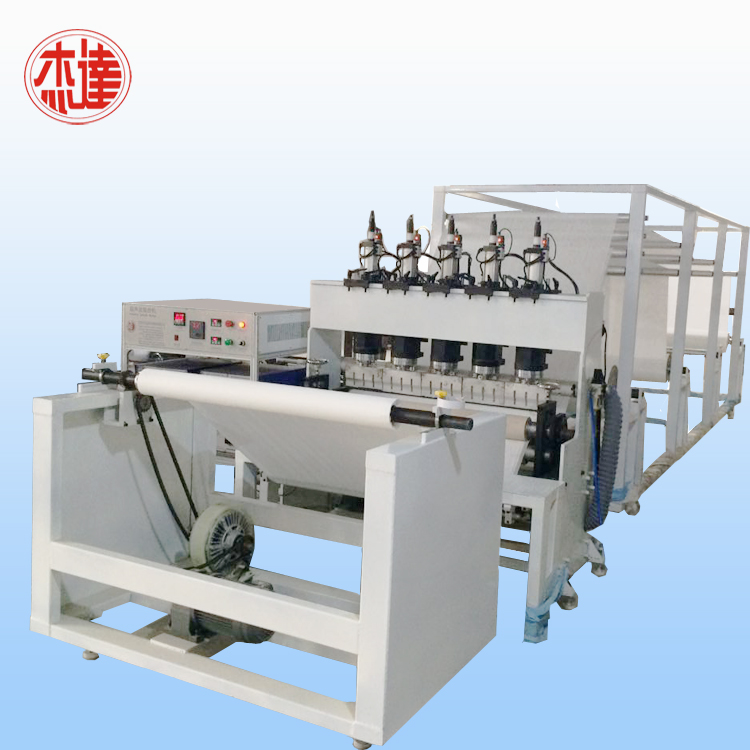 ultrasonic bonding machine