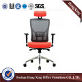 High Back Mesh Executive Manager Office Chair (HX-CM043)