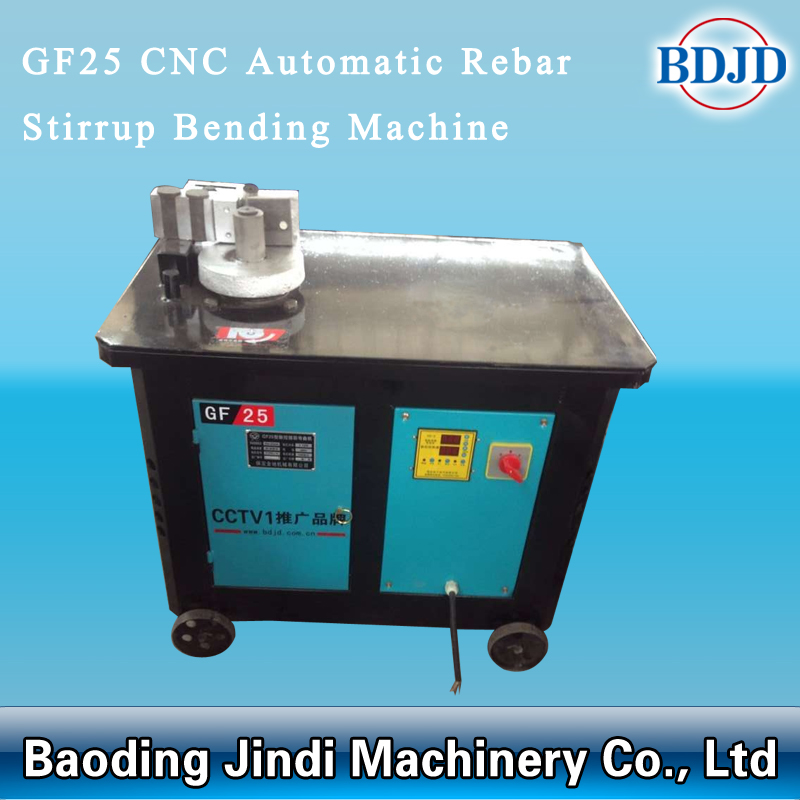 Automatic Rebar Stirrup Bending Machine011