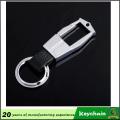 Custom Personalized Leather Keychain