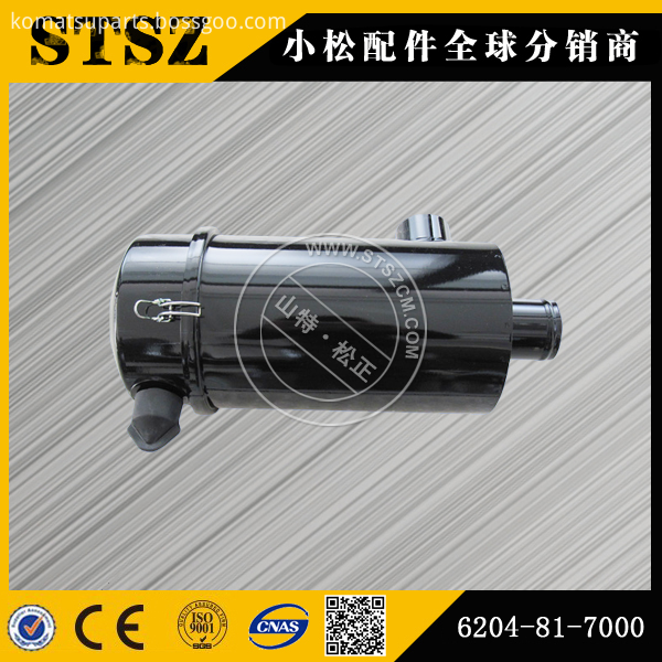 Pc60 7 Air Cleaner 6204 81 7000