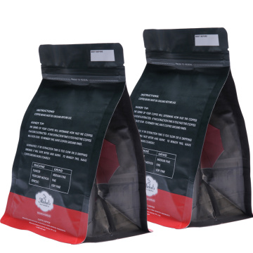 Kertas Bawah Square Plastic Packing Coffee Bags