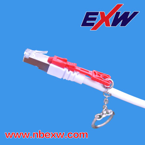 Lockable Ethernet Patch Cord