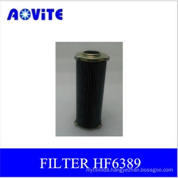 23040988 HYDRAULIC OIL FILTER