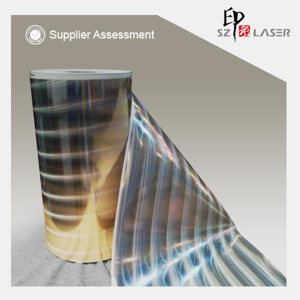 Hologram laser paper