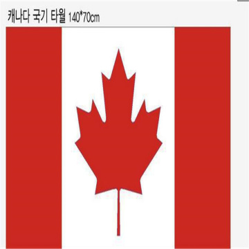serviette de plage drapeau nation canadienne