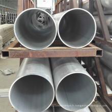 Tube en aluminium pour l'équipement de transfert de chaleur