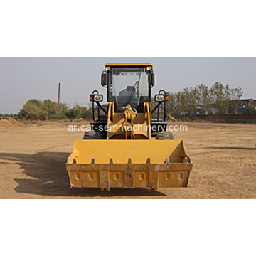 GP Bucket SEM 636B Wheel Loader
