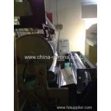 Corona Equipment For Coating Machine