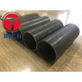 ASTM+A192+Seamless+Carbon+Steel+Boiler+Tubes+For+High+Pressure+Boilers