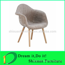 Modern living room relax leisure sofa chair