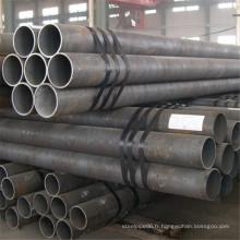 EN10210 E355 à faible prix et de qualité des tuyaux en acier SMLS