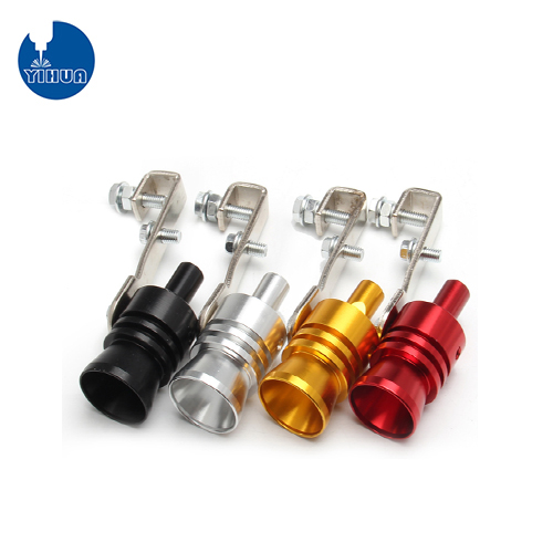 Car Tuning Turbine Whistle Exhaust Pipe Sounder Sounder Turbine Exhaust Whistle