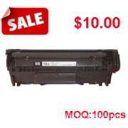 Compatible toner incartridge HP Q2612