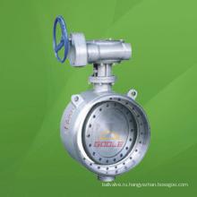 БВ металлическое уплотнение Клапан-Бабочка (GA363H/Ф)