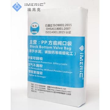 Sac tissé par pp de 50kg pour emballer le carbonate de calcium