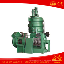 Palm Kernel Oil Press Palm Kernel Oil Expeller Machine