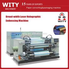 Широкополосная голографическая машина для тиснения