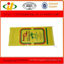 Factory sale flexo printing pp sugar in 25kg and 50kg bag