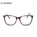 Made In China New Fashion Acetate Eyeglasses Frame