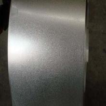 Galvalume Steel Coil, Aluzinc Sheet, Zincalume Steel Sheet Coil Az30-180G/M2