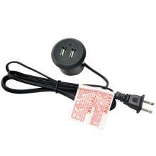USB-Ladestromversorgung für Möbel