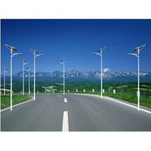 LED Street Light/Street Lamp with 5 Years Warranty