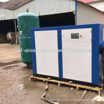 Saving energy and money industria ZAKF screw air compressor prices