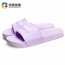 2017 New hot design Couple letters beach slippers silde sandal
