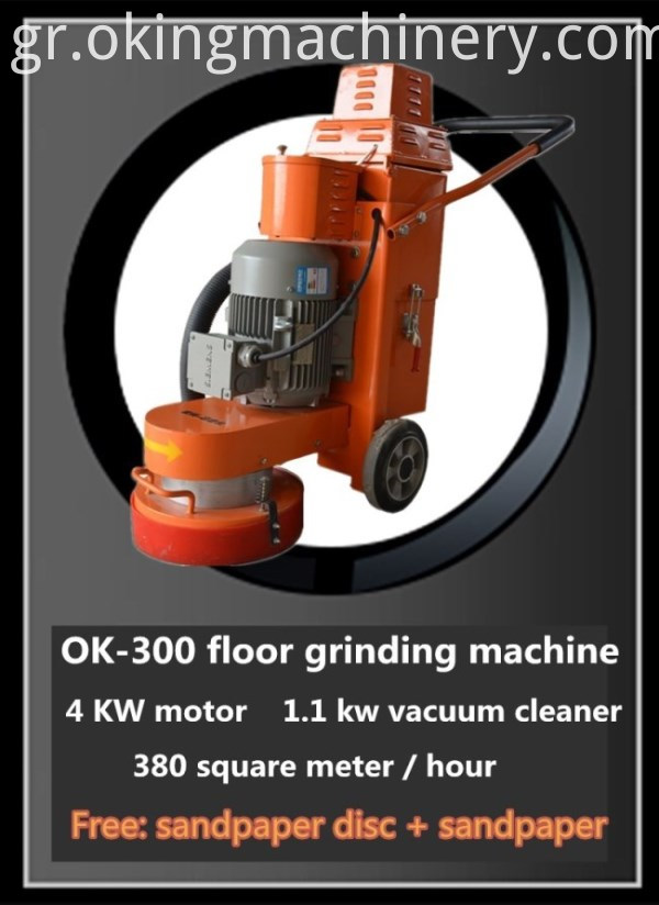 concrete epoxy floor surface grinder and polishing machines