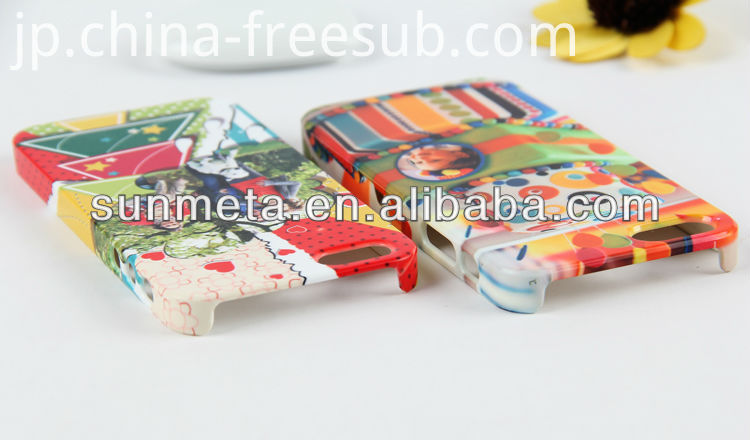 FREESUB Sublimation Heat Press Mobile Phone Cases