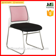 Venta al por mayor de acero inoxidable de malla de acero reunión silla de personal H-309