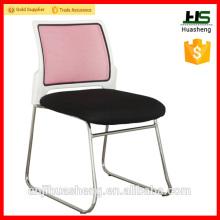 Оптовый металлический сетка из нержавеющей стали, встречающий стул персонала H-309