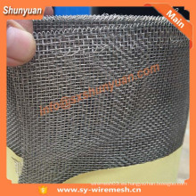 China alta calidad de aleación de aluminio ventana de la pantalla