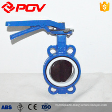 wafer handle butterfly valve dn500 with limit switch
