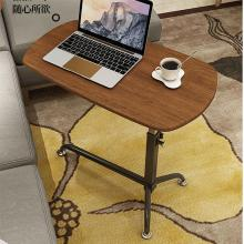 sofa side desk stand for laptop