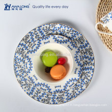 Design rurale Fleur Peinture en céramique Fine Bone Ensemble de vaisselle en plaques et plats en Chine