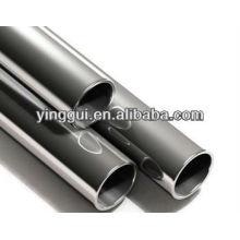 6201 aluminum seamless tube