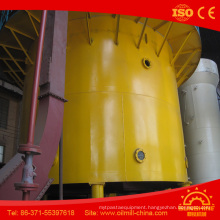 Groundnut Cake Solvent Extraction Plant Equipment