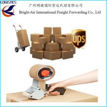 Пароходство пакет Международная курьерская экспресс-пакет услуг из Китая в мире