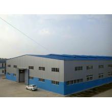 Entrepôt de fabrication en acier préfabriqué