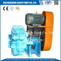 Шламовый насос резинового рабочего колеса (150ZJR)